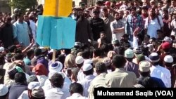 کراچی میں مظاہرے کا ایک منظر