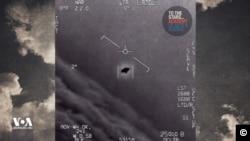 美國海軍拍攝到的不明空中現象視頻之一截圖。