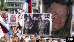 Протесы в поддержку Ратко Младича
