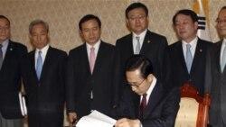 قرارداد تجارت آزاد بين آمريکا و کره جنوبی به اجرا گذاشته می شود