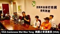 香港民主黨立法會議員林卓廷聯同多名元朗襲擊事件受害者及目擊者召開記者會,講述恐怖經歷 (攝影:美國之音湯惠芸)