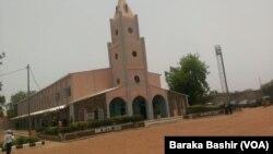 Wata mujami'a a jihar Kano Najeriya