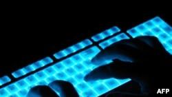 Tin tặc đánh cắp thông tin của Bộ Tài chính Pháp