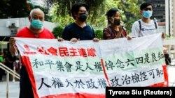 សកម្មជនគាំទ្រលទ្ធិប្រជាធិបតេយ្យស្រែកពាក្យស្លោកនៅខាងក្រៅតុលាការដើម្បីគាំទ្រសកម្មជនដែលត្រូវបានកាត់ទោសចំពោះការចូលរួមក្នុងពិធីរំឭកព្រឹត្តិការណ៍នៅទីលាន Tiananmen ទីក្រុងហុងកុង ប្រទេសចិន ថ្ងៃទី១៥ ខែកញ្ញា ឆ្នាំ២០២១។
