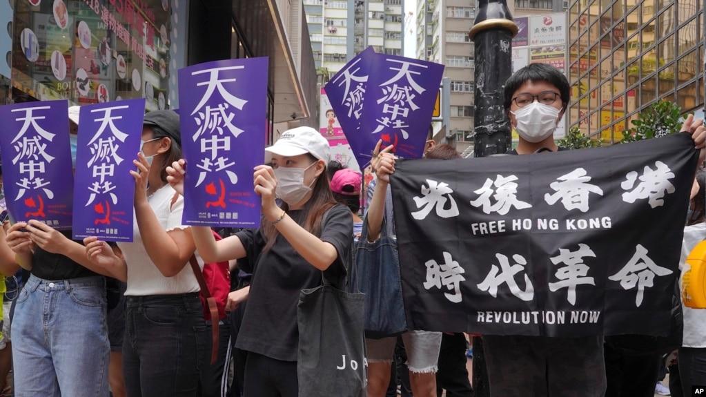 国际人权组织:香港国安法已图穷匕见(图)