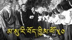 Mussoorie Tibetan Homes Foundation 50 Years