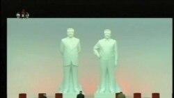 2012-04-12 粵語新聞: 金正恩任黨內最高職位