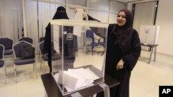 Biračko mesto u Rijadu, Saudijska Arabija 12. decembar 2015.