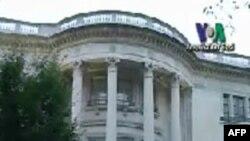 Washington Büyükelçiliği'nde Sanat Faaliyetleri