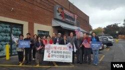 워싱턴 한인 통합노인연합회가 주축이 된 투표 독려 캠페인이 버지니아주 애난데일에서 열렸다.