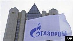 «Газпром» и его команда