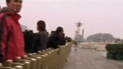 حمله تروریستی در چين