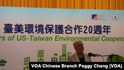 美國環保署長麥卡錫4月14日在台灣大學發表演說