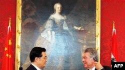 Չինաստանի նախագահն այցելել է Ավստրիա