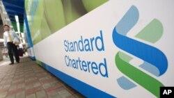 El Standard Chartered Bank deberá pagar a una entidad independiente para que revise la legalidad de sus operaciones en EE.UU.