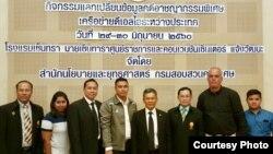 Department of Special Investigation (DSI)ထိုင္းအထူးစံုစမ္းေရးဌာနကထိုင္းႏိုင္ငံ အတြင္း အနာဂတ္ ျပဳျပင္ေျပာင္းလဲ တိုးတက္ေစေရး အစည္းအေ၀း တက္ေရာက္ခဲ့တဲ့ ျမန္မာကိုယ္စားလွယ္ေတြ။