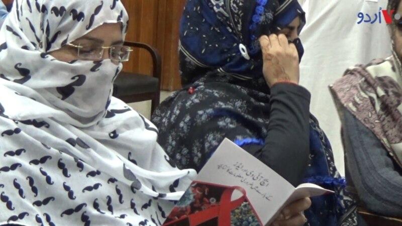 خواجہ سراؤں کے لیے ایڈز سے بچاؤ کی مشاورتي نشست
