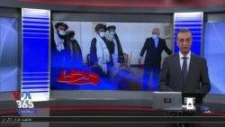 روی خط: به قدرت رسیدن طالبان در افغانستان و تاثیرات آن بر کشورهای منطقه از جمله ایران