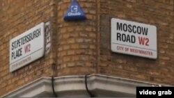 Những con đường nhỏ ở London với các tên quen thuộc với người Nga