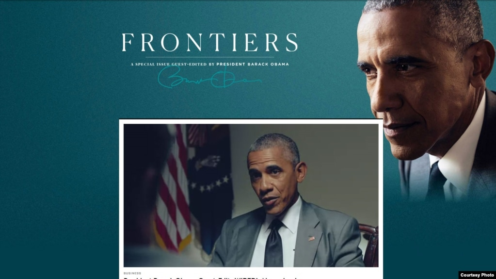 Wired\' Magazine Edited by Obama Goes Online