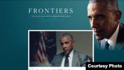 《连线》杂志网络版封面
