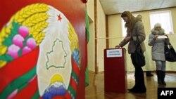 Наблюдатели ОБСЕ критикуют процедуру выборов в Белоруссии