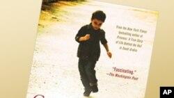 'Odrastati kao bin Laden' - jedan pogled u osobni život ubijenog šefa al-Qaide