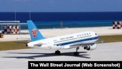 지난달 6일 중국이 남중국해 피어리 크로스 암초를 메운 인공섬의 활주로에 남방항공 여객기가 착륙해 있다. 중국 관영 신화통신이 배포한 사진이다.