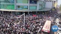 Myanmar Anti-Coup Protests Continue