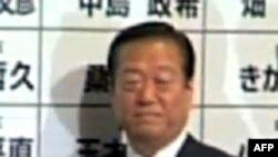 """Ông Ichiro Ozawa,có phần chắc sẽ bị buộc tội liên quan tới những điểm """"bất thường"""" trong việc điều hành một quỹ chính trị do ông kiểm soát"""