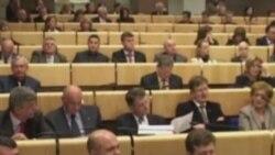 BiH napokon ima kompletirano Vijeće ministara