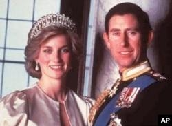 Принц Чарльз і принцеса Діана (офіційний портрет 1985 року)