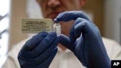Un vaccin contre le virus Ebola, développé par l'Agence de la santé publique du Canada, a prouvé son efficacité dans des premiers essais cliniques.