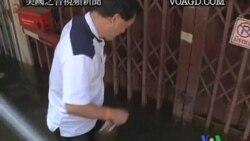2011-10-31 美國之音視頻新聞: 泰國湄南河洪峰星期一通過曼谷