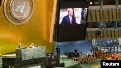 美国总统唐纳德·特朗普在第75届联合国大会上发表讲话
