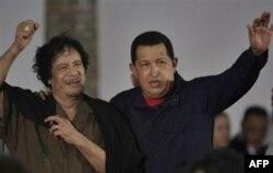 Venesuela prezidenti Ugo Chavez bilan