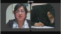گفتگو با الهه امانی درباره طرح تفکيک جنسيتی در دانشگاه های ايران