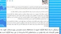 مخالفت مجلس ایران با افزایش حقوق کارگران