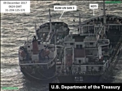 미국 재무부가 지난 2월 북한의 불법거래를 겨냥한 새 제재조치를 발표하면서 공개한 사진. 북한 선박 금운산 호와 파나마 선적의 코티 호가 해상에서 불법 환적을 하고 있다.