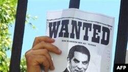 Թունիսում մեկնարկել է նախկին նախագահի դատավարությունը