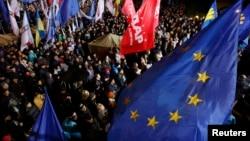 乌克兰人在首都集会支持欧盟一体化。