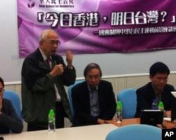 香港时事评论员程翔在发言