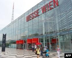 维也纳会展中心:第18届国际艾滋病大会在此举行