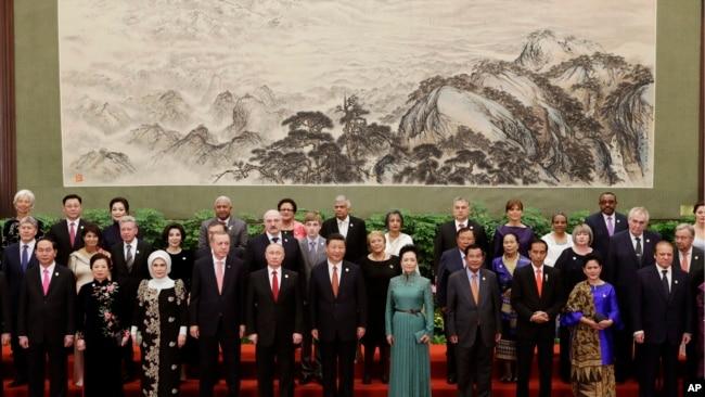 北京一带一路国际合作高峰论坛(26图)