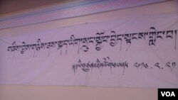 Dharamsala marks International Mother language day