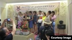 Câu lạc bộ bóng đá No-U FC. No-U FC là câu lạc bộ bóng đá ra đời ngày 30/11/2011, sau một loạt cuộc xuống đường rầm rộ do giới nhân sỹ, trí thức ở Hà Nội và Sài Gòn phát động nhằm đáp lại việc Trung Quốc ngày càng hung hăng trên Biển Đông và tỏ rõ cuồng vọng độc chiếm vùng biển chiến lược này.