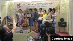 Câu lạc bộ bóng đá No-U FC tổ chức lễ kỷ niệm sinh nhật lần thứ 4.