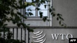 Trụ sở của WTO ở Geneva, Thụy Sỹ