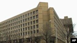 워싱턴 DC 소재 미 연방수사국 건물 (자료사진)