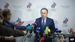 "FILE - Russian Sports Minister Vitaly Mutko speaks to the media in Moscow, Russia, Jan. 16, 2016. ""If you need any assistance from the government, just say so,"" Mutko said, offering assurances of unobstructed access to Russian athletes by doping control officers."